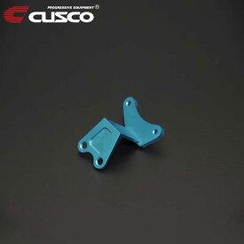 [CUSCO] クスコ ラジエターキャップステー ハチロク ZN6 2012年04月〜 FA20 2.0 FR