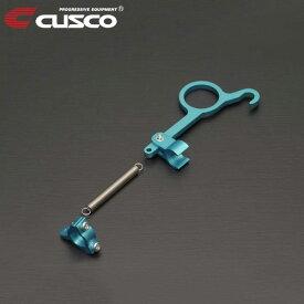 [CUSCO] クスコ オイルレベルゲージストッパー BRZ ZC6 2012年03月〜 FA20 2.0 FR