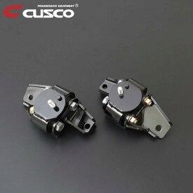 [CUSCO] クスコ エンジンマウント BRZ ZC6 2012年03月〜 FA20 2.0 FR