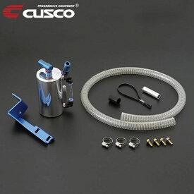 [CUSCO] クスコ ストリートオイルキャッチタンク S2000 AP2 2005年11月〜2009年09月 F22C 2.2 FR