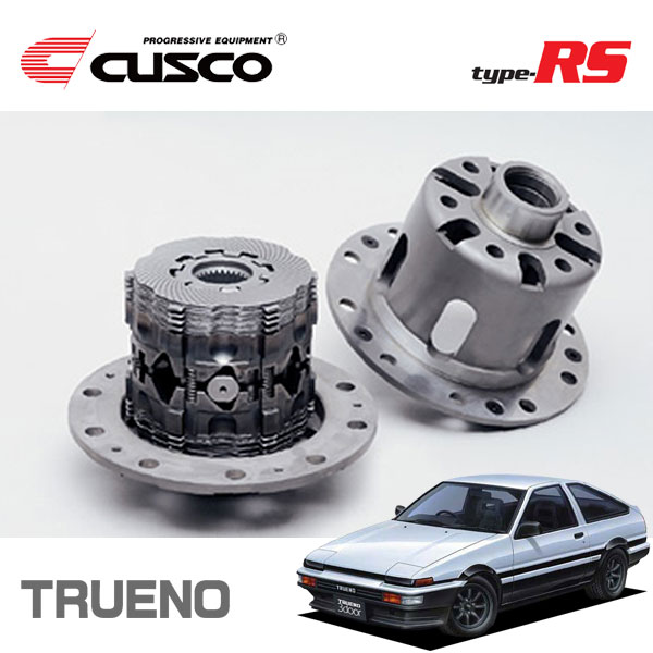 [CUSCO] クスコ LSD タイプRS 1.5way(1.5&2way) リヤ スプリンタートレノ AE86 1985年10月〜1987年04月 4A-GE 1.6 FR MT 標準デフ:オープン 後期 車体No.0193815〜/5066286〜