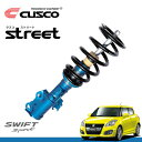 [CUSCO] クスコ 車高調 ストリート スイフトスポーツ ZC32S 2011年12月〜 M16A 1.6 FF ※北海道・沖縄・離島は送料別途