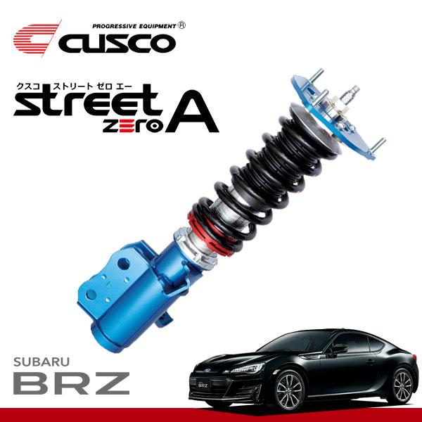 [CUSCO] クスコ 車高調 ストリートゼロA BRZ ZC6 2016年08月〜 FA20 2.0 FR 後期 アプライドE〜 ※北海道・沖縄・離島は送料別途