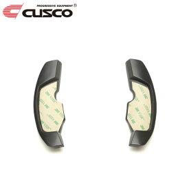 CUSCO クスコ パドルシフトエクステンション レヴォーグ VMG 2014年06月〜 FA20 2.0T 4WD