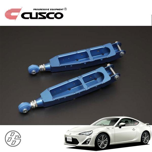 [CUSCO] クスコ リヤラテラルリンク ピロボールタイプ リヤ ハチロク ZN6 2012年04月〜 FA20 2.0 FR ボディ側ピロボール、スチール製
