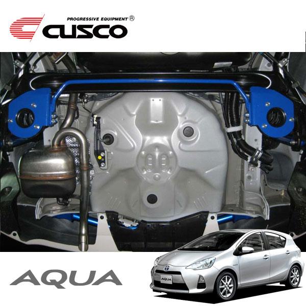 [CUSCO] クスコ リヤ・スタビバー リヤ アクア NHP10 2011年12月〜 1NZ-FXE 1.5 FF 中実φ16
