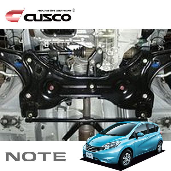 [CUSCO] クスコ スタビライザー フロント ノート E12 2012年09月〜 HR12DE 1.2 FF φ22(純正18φ)純正比185%
