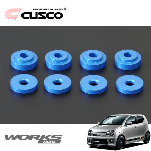 [CUSCO] クスコ シフトリンケージカラー アルトワークス HA36S 2015年12月〜 R06A 0.66T FF,4WD 5MT アルミ製