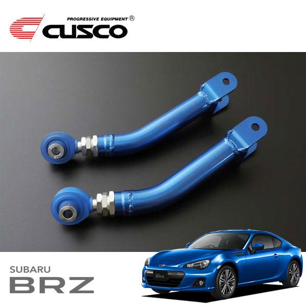 [CUSCO] クスコ リヤトレーリングロッド リヤ BRZ ZC6 2012年03月〜 FA20 2.0 FR ターンバックル調整式 スチール製