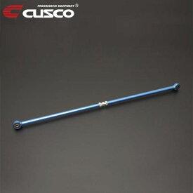 CUSCO クスコ 調整式ラテラルロッド リヤ ツイン EC22S 2003年01月〜2005年08月 K6A 0.66 FF ターンバックル調整式、ゴムブッシュ装着済 スチール製