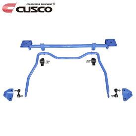 CUSCO クスコ リヤ・スタビバー リヤ ハイエース KDH201V 2004年08月〜 1KD-FTV 3.0T FR 標準ボディ・2WD用 中実φ28
