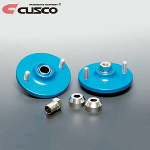CUSCO クスコ 固定式ピロボールアッパーマウント リヤ グロリア UY33 1995年06月〜1999年06月 RD28 2.8 FR スタッドボルト間隔116mm、直巻ID60用