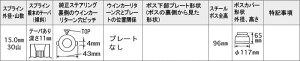 [Daikei]大恵ステアリングボス【スプラッシュXB32SH20/10〜SRSエアバッグ装着車】