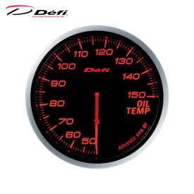 Defi デフィ Defi-Link Meter ADVANCE BF Φ60 油温計 50℃〜150℃ アンバーレッド