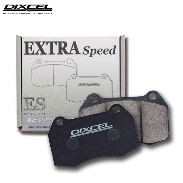 [DIXCEL] ディクセル ブレーキパッド エクストラスピード リア用 アルファロメオ【147 3.2 GTA 937AXL 03/10〜 Fr. DISC 330x32mm】 送料無料(沖縄・離島・同梱時は送料別途)