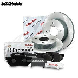 DIXCEL ディクセル KS ブレーキパッド+ディスクローターのセット フロント用 AZワゴン MJ23S 10/08〜 NA FF カスタムスタイルXS