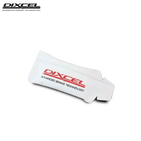[DIXCEL] ディクセル ブレーキパッド グリース 5ml