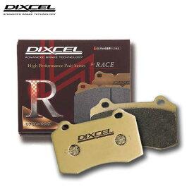 DIXCEL ディクセル ブレーキパッド R01タイプ リア用 アルファロメオ 164 3.0i V6 24V Q4 164K1H/164K1M/164K1C 94/2〜99 ※沖縄・離島・同梱時は送料別途