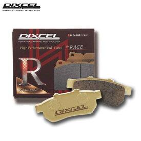 DIXCEL ディクセル ブレーキパッド RNタイプ リア用 アルファロメオ 164 3.0i V6 24V Q4 164K1H/164K1M/164K1C 94/2〜99 ※沖縄・離島・同梱時は送料別途