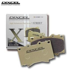 DIXCEL ディクセル ブレーキパッド Xタイプ フロント用 アルファロメオ 164 3.0i V6 24V Q4 164K1H/164K1M/164K1C 94/2〜99 ※沖縄・離島・同梱時は送料別途