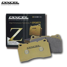 DIXCEL ディクセル ブレーキパッド Zタイプ フロント用 アルファロメオ 164 3.0i V6 24V Q4 164K1H/164K1M/164K1C 94/2〜99 ※沖縄・離島・同梱時は送料別途