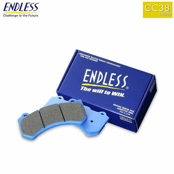 [ENDLESS] エンドレス ブレーキパッド CC38 (ME22) フロント用 アルファロメオ ミト 1.4T スポーツ ターボ 6MT 955141 09/5〜10/3 BOSCH