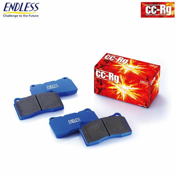 [ENDLESS] エンドレス ブレーキパッド CC-Rg フロント用 アウディ A6アバント 4.2 クワトロ 4FBATA 05/6〜 ※要確認 Rr現物合わせ