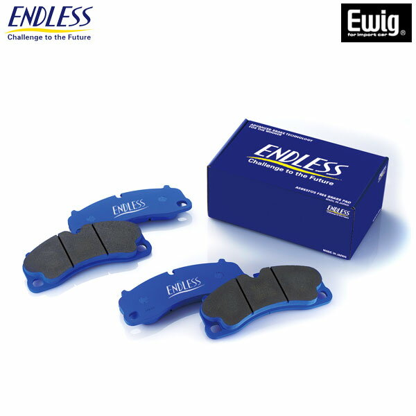[ENDLESS] エンドレス ブレーキパッド Ewig MX72 フロント用 アルファロメオ アルファブレラ 3.2 JTS Q4 スカイウインドー 93932S 06/4〜