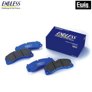 ENDLESS エンドレス ブレーキパッド Ewig MX72 フロント用 BMW E60 540i NB40 NW40 03/8〜10/2 ※フロント EIP120かEIP150のいずれかになります。形状図にてご確認ください。