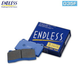 [ENDLESS] エンドレス ブレーキパッド ジムカーナ G35F フロント用 S-MX RH1 RH2 H8/11〜H14/1 2.0L 本州・北海道は送料無料 沖縄・離島は送料1000円(税別)