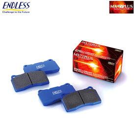 [ENDLESS] エンドレス ブレーキパッド MX72プラス フロント用 アウディ RS6 5.0 4FBUHS 09/1