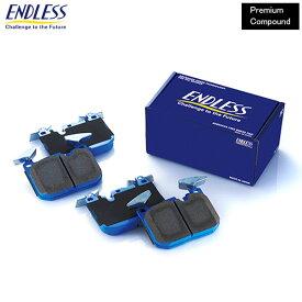[ENDLESS] エンドレス ブレーキパッド プレミアムコンパウンド リア用 ロータス エリーゼ Mk.1 96/1〜 初期モデルのアルミローター装着車不可