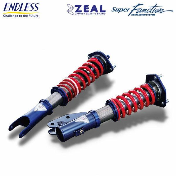 [ENDLESS] エンドレス ZEAL 車高調 SUPER FUNCTION 【S2000 AP1】 本州・北海道は送料無料 沖縄・離島は送料1000円(税別)