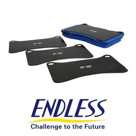 [ENDLESS] エンドレス アンチノイズシム ブレンボキャリパー用 4枚 1セット EPS011