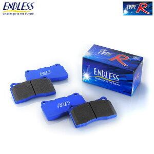 ENDLESS エンドレス ブレーキパッド タイプR リア用 156 スポーツワゴン 2.5 V6 Q-SYSTEM 932B1 01/1〜02/8 ※リア EIP081かEIP115のいずれかになります。形状図にてご確認ください。