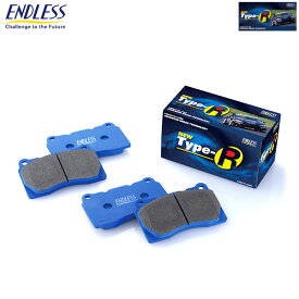 [ENDLESS] エンドレス ブレーキパッド NEW タイプR フロント用 S-MX RH1 RH2 H8/11〜H14/1 2.0L