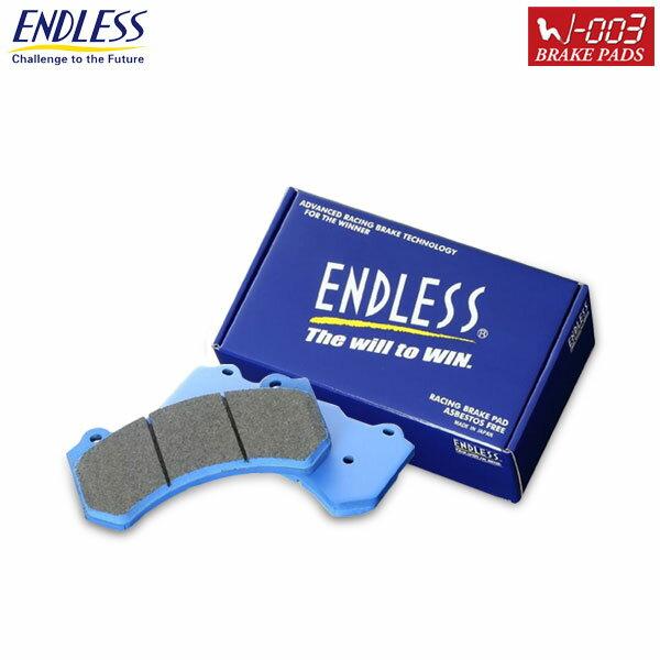 [ENDLESS] エンドレス ブレーキパッド W-003 リア用 アルファロメオ アルファ166 2.5 V6 24V/3.0 V6 24V 936A1/A2 99/9〜 ate 2POT