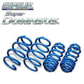 ESPELIR エスペリア スーパーダウンサス 1台分セット N-VAN JJ1 H30/7〜 S07B 2WD NA CVT Gホンダセンシング/Lホンダセンシング