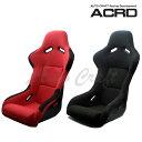 ACRD オリジナル フルバケットシート カラー:レッドorブラック (※沖縄/離島へは送料着払いとなります。代引き不可)