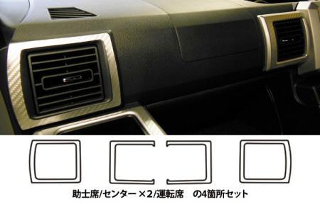 [hasepro] ハセプロ マジカルアートレザー エアアウトレット ウェイク LA700S LA710S 2014/11〜