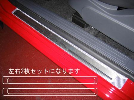 [hasepro] ハセプロ マジカルカーボン スカッフプレート フィアット 500/500C ABA-31212 ABA-31214 2008/3〜
