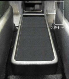 [hasepro] ハセプロ マジカルアートレザーバックスキンルックNEO センタートレイ エスクァイア ZRR80G ZRR85G ZWR80G 2014/10〜