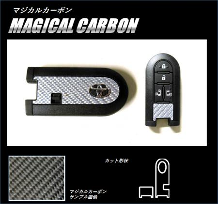 [hasepro] ハセプロ マジカルカーボン スマートキー タンク / ルーミー M900A M910A 2016/11〜