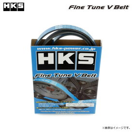 HKS 強化Vベルト A/Cベルト 4PK880 シルビア S14 S15 93/10〜02/08 SR20DE(T)