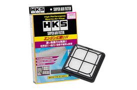 [HKS] スーパーエアフィルター フリード GB3 GB4 08/05〜16/08 L15A