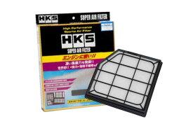 HKS スーパーエアフィルター クラウン AWS210 AWS211 GRS210 GRS211 GRS214 ARS210 13/01〜18/05 2AR-FSE/2GR-FSE/4GR-FSE/8AR-FTS