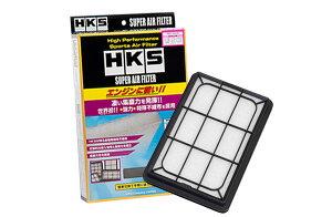 [HKS] スーパーエアフィルター アテンザワゴン GJ5FW 12/11〜19/07 PY-VPR ガソリン