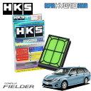 [HKS] スーパーハイブリッドフィルター カローラフィールダー NKE165G 13/08〜 1NZ-FXE