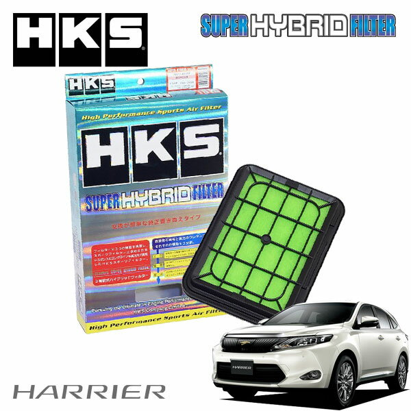 [HKS] スーパーハイブリッドフィルター ハリアー ZSU60W ZSU65W 13/11〜 3ZR-FAE