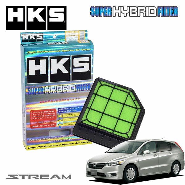 [HKS] スーパーハイブリッドフィルター ストリーム RN6 RN7 RN8 RN9 06/07〜14/05 R18A/R20A